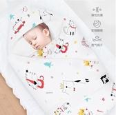 包被嬰兒初生春秋冬季加厚款抱被新生兒純棉被子外出襁 花樣年華