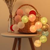 【BlueCat】室內裝飾LED泰國棉線球燈串 (3米20燈)