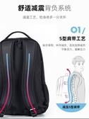 後背包 男士後背包大容量旅行電腦背包女高中初中學生時尚潮流書包小學生 晶彩