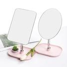 簡約臺式化妝鏡隨身鏡單面高清時尚鏡子學生...