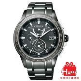 AT9025-55E鈦金屬CITIZEN星辰Eco-Drive質感電波計時腕錶 限量款