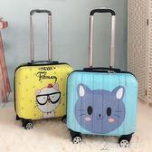 18寸兒童行李箱萬向輪拉桿箱迷你旅行箱16寸登機箱密碼箱 酷斯特數位3c YXS