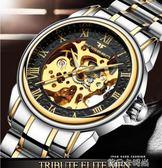 芬尊自動機械手錶男士皮帶間金鏤空全自動雙面鏤空防水情侶錶夜光 依凡卡時尚