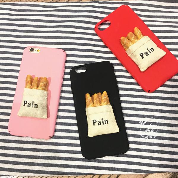 【SZ13】 iPhone7/8 番茄麵包全包磨砂硬殼  iPhone 7/8 plus保護殼
