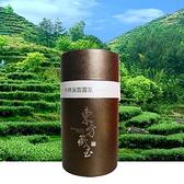 東方藏玉 - 杉林溪雲霧茶(150g/1瓶)