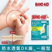 Band-Aid 水凝膠防水透氣繃 10入【一般型】