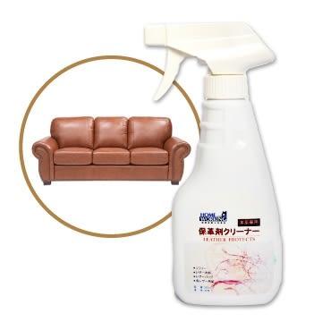 【HOME WORKING】皮革專用保養乳