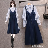 大碼女裝秋季新款胖妹妹韓版洋氣減齡襯衫背帶裙顯瘦兩件套裝 卡布奇諾