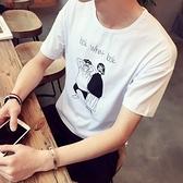 短袖T恤 純棉-韓版休閒卡通印花男上衣3色73ms42[巴黎精品]
