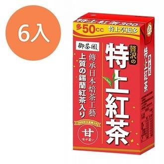 御茶園 特上紅茶 300ml (6入)/組【康鄰超市】
