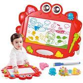 大號小蟹藝術涂鴉小黑板磁性寶寶彩色寫字板兒童畫畫畫板3歲 XW