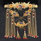 中式漢服新娘頭飾套裝流蘇髪飾