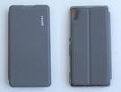 gamax Sony Xperia Z3...