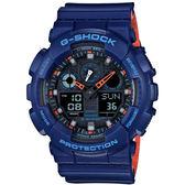 CASIO 卡西歐 G-SHOCK特別版玩色雙顯錶-藍/51mm GA-100L-2ADR / GA-100L-2A
