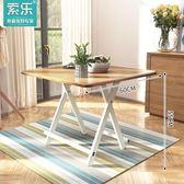 全館八折最後兩天-索樂折疊桌簡易小方桌家用折疊餐桌吃飯桌便攜正方形飯桌簡約桌子jy