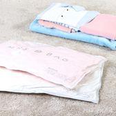 抽氣真空壓縮袋13件套衣物棉被子真空袋收納袋特大號 nm3060 【Pink中大尺碼】