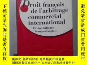 二手書博民逛書店法語原版罕見Droit français de l arbit