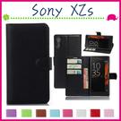 Sony XZs G8232 5.2吋 荔枝紋皮套 側翻手機套 支架 磁扣 錢包款保護殼 插卡位手機殼 左右翻保護套