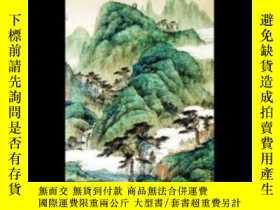 二手書博民逛書店My罕見Country And My PeopleY364682 Yutang Lin Benediction