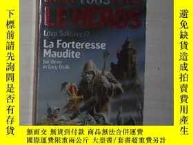 二手書博民逛書店原版罕見Loup solitaire.7, La fortere