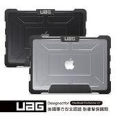 UAG MacBook Pro Retina 13吋 耐衝擊保護殼-透黑