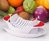 水果蔬菜切片器西紅柿香菇切片草莓切片神器水果分割器家用 森活雜貨