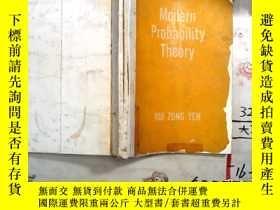 二手書博民逛書店modern罕見probability theoryY16797