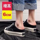 無後跟 懶人鞋 女帆布鞋 女2019新款夏季厚底   內增高   半拖鞋女韓版潮鞋
