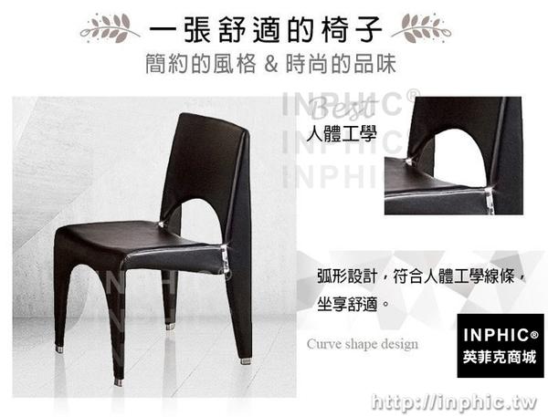 INPHIC-主播椅/餐桌椅/洽談椅/書桌椅 摩洛哥餐椅_ZTUP