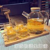 創意咖啡杯套裝玻璃茶具高檔簡約咖啡具下午花茶茶具家用水杯水具  HM 居家物語