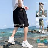 短褲男夏季薄款休閒韓版沙灘褲子冰絲寬鬆運動五分褲【風之海】