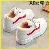 兒童鞋子 兒童小白鞋運動鞋童鞋保暖加絨棉鞋