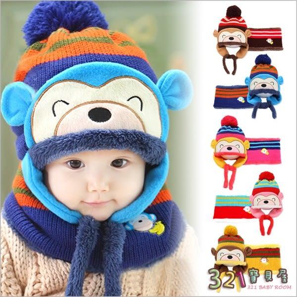 童帽子毛線飛行帽-可愛猴子造型護耳帽 +圍巾-321寶貝屋