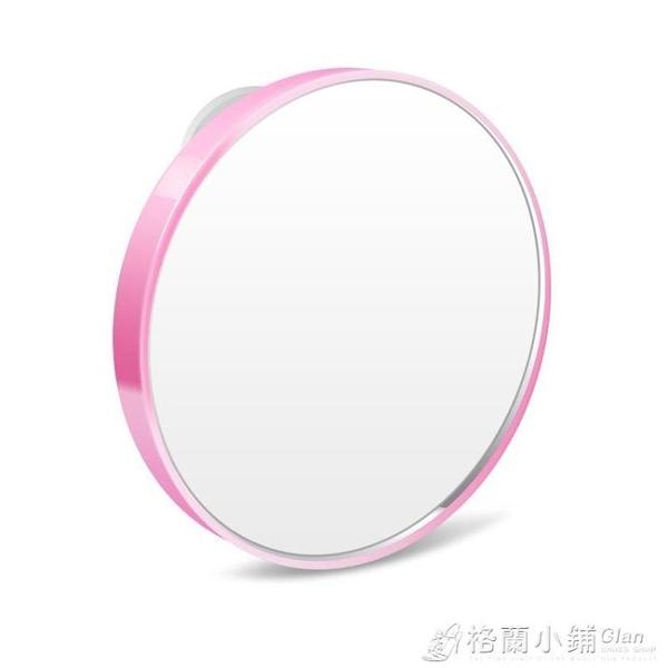 高清化妝鏡毛孔高倍放大鏡子15倍10倍擠痘痘神器粉刺針去黑頭工具 中秋特惠