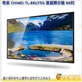 新春活動 含基本安裝 奇美 CHIMEI TL-86U750 液晶顯示器 86吋 電視 螢幕 4K 附視訊盒