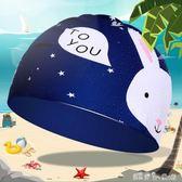 游泳帽泳帽兒童女童男童女長發寶寶矽膠防水卡通兔子可愛小孩 潔思米