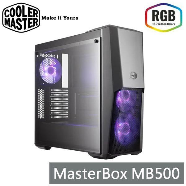 【免運費】CoolerMaster MasterBox MB500 RGB 直立式 機殼 酷媽 MCB-B500D-KGNN-S00