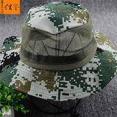 防曬帽子戶外男士春夏天迷彩遮陽帽漁夫帽大檐釣魚登山太陽帽