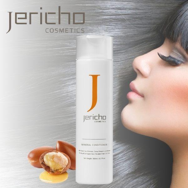 Jericho 柔順潤髮乳 300 ml