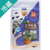 金門良金-芋頭牛軋糖190G/包【愛買冷藏】