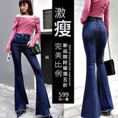 克妹Ke-Mei【AT56667】原單!appare品牌深海藍彈力俏臀釘釦綁帶牛仔喇叭褲