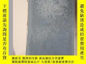 二手書博民逛書店1924年外文原版《PRACTICAL罕見CHEMISTRY》大