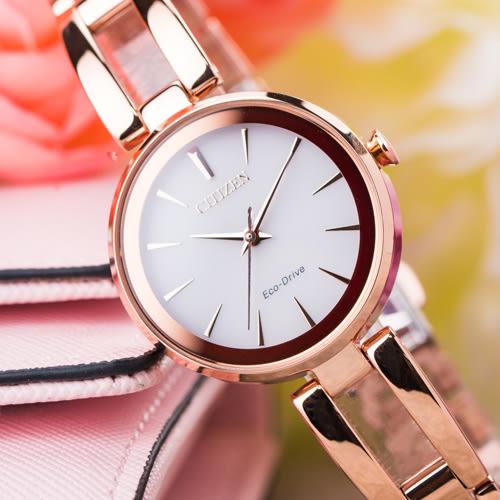 CITIZEN 星辰 Eco-Drive 氣質甜心光動能時尚腕錶 EM0639-81A 熱賣中!