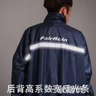 雨衣電動車單人防風男女成人長款連體韓版戶外徒步全身風雨衣 一米陽光