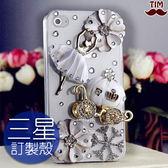 三星 S9 S8 Note9 Note8 A9 A8 A7 A6+ J2 J7 J8 J4 J6 仙履奇緣 水鑽殼 手機殼 手工貼鑽