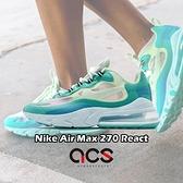 Nike 慢跑鞋 Air Max 270 React 藍綠 黃 氣墊 透明鞋面 男鞋 【ACS】 AO4971-301
