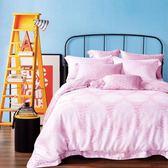✰雙人 薄床包兩用被四件組✰ 100%純天絲(加高35CM)《莯之花(粉)》