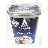 英國Astonish頂級茶漬除垢活氧粉350g