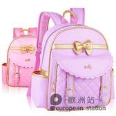 兒童書包/後背包 小學生女生1-3-4-5年級6-12周歲女孩一年級