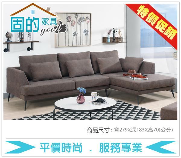 《固的家具GOOD》14-3-AP 菲勒蒙L型沙發/正向【雙北市含搬運組裝】